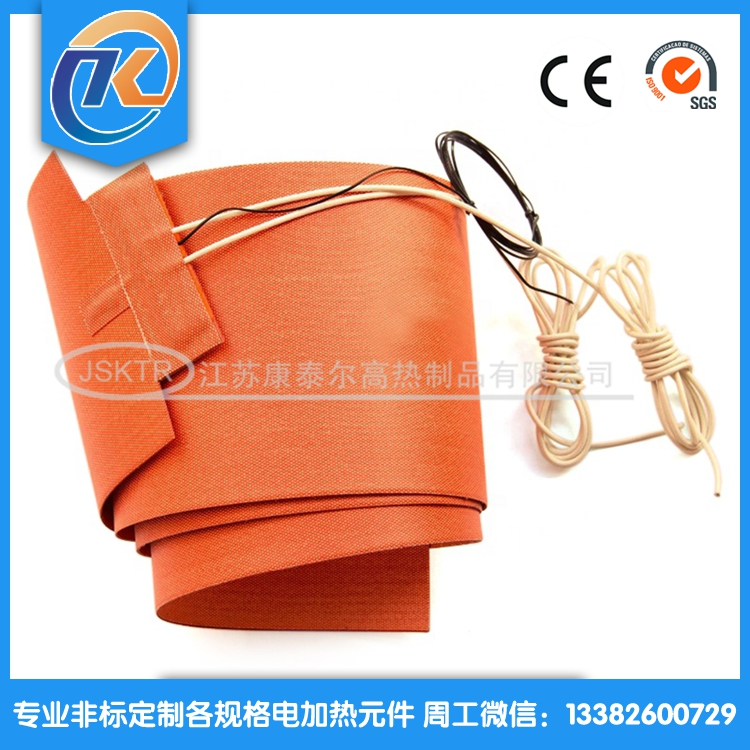 10m-Silicone-He30ating-Pad.jpg