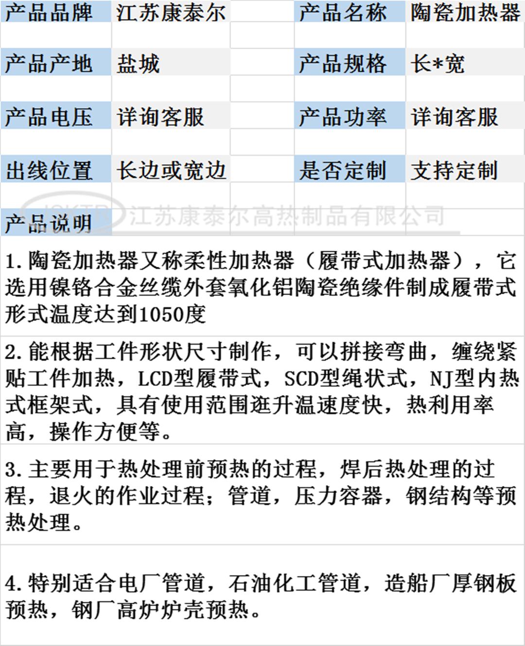 QQ图片20210114112454_副本.png