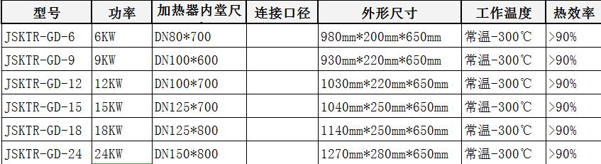 QQ图片20210301155130.png